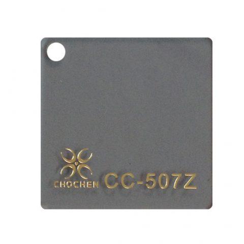 Mica Chochen CC-507Z 11
